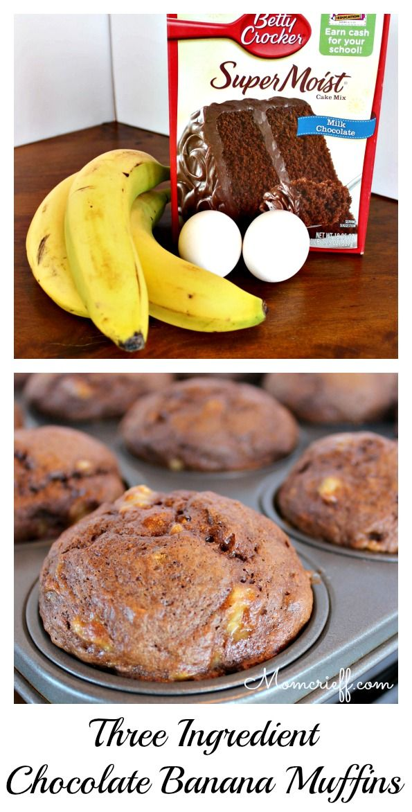 Chocolate banana muffins. Also shows the three ingredients used, chocolate cake mix, bananas and eggs.