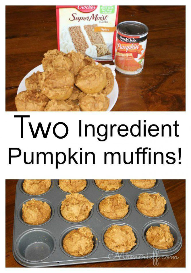 Cake Mix Muffins With Canned Pumpkin