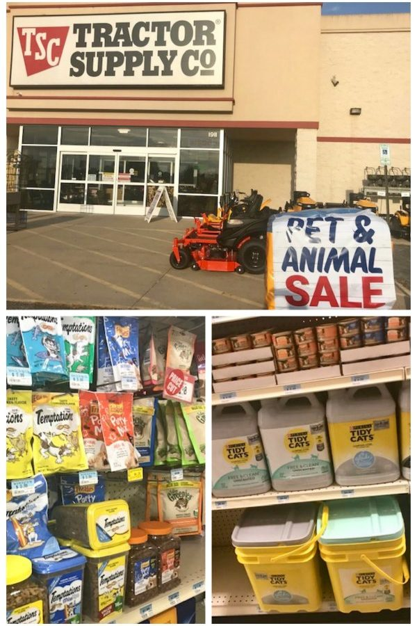 Images of Tractor Supply Co. store